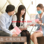 最新最全香港验血资讯信息,你真的不了解一下吗?
