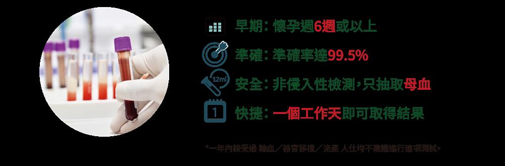 香港性别鉴定男女性别报告