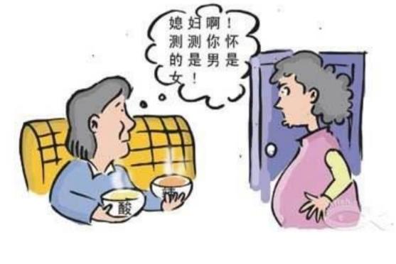 新一代香港验血技术可提前7天便知胎儿性别