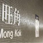 到香港验血查男女多少费用点经验给大家