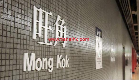 香港验血哪家机构好些准不准?