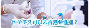 香港验血中介骗子多吗?我亲身经历告诉你