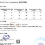 香港验dna查胎儿性别验准确率高吗