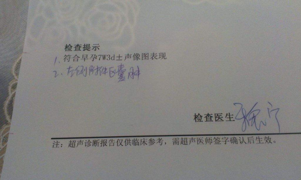 怎么预约到香港验血测胎儿性别我来告诉你