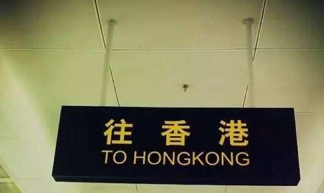 香港验血结果Y生了男孩,过程有惊无险-东宁怀孕妈妈