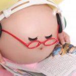 六个月怀孕b超看男女如何去看?