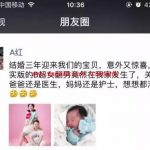 黑龙江|5周以上如何预约香港验血分享经验