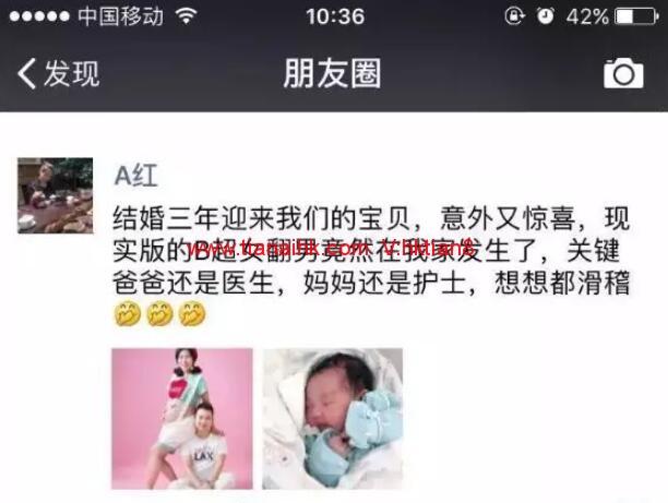 香港验血和b超那个准?