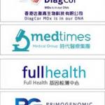 香港5、6、7周验血准不准?分享我去香港验血诊所验男女的亲身经历