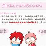 怎么预约去香港验血?