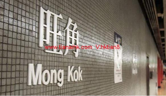 [北京]香港+验血+生男女有什么需要注意的?