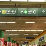 [北京]香港6周验血男女准吗测胎儿性别机构哪家好?