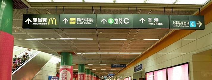 香港验血查生男生女的流程?