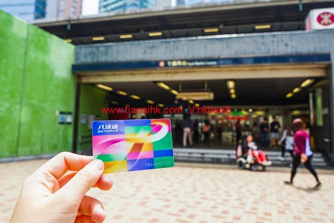 怎么预约正规的香港验血攻略给大家