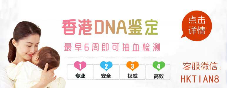 香港验血查男女准不准,亲身经历告诉你香港鉴定性别的真相
