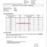 [汕头] 香港验血哪个机构的准确率高呢,怎么预约?