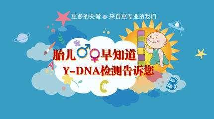 香港验血能检查胎儿健康吗?我的亲身经历告诉你