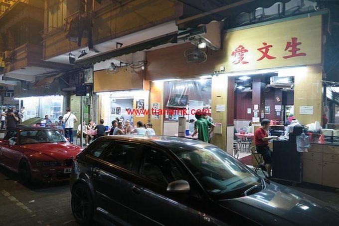 香港验血男孩准确率给你最详细的过程!