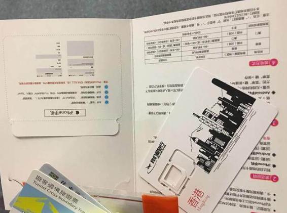 我在香港验血真实经历,对准备去香港验血宝妈也许有用