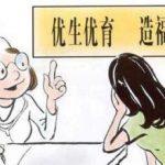 香港验血测男女真有辣么准吗?我去香港验血两次,结果未能如愿