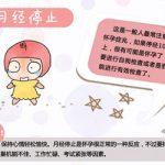 去香港抽血验男女流程+香港抽血鉴定宝宝性别要多少钱