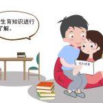 香港6周验血和7周验血的区别