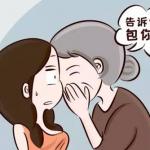 香港验血检测男女,如果想做这个费用是不是很贵呢?