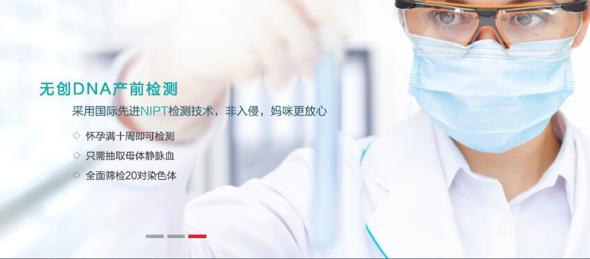 终于知道寄血到香港查男女流程,有需要私我
