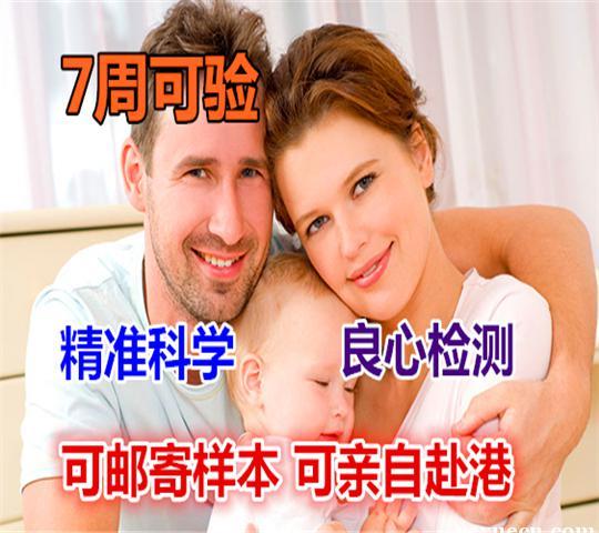 香港验血六周和七周用的技术一样吗_最关键的流程都在这里