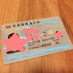 香港时代基因化验所简介