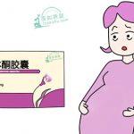 香港验血有哪些条件?